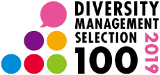 New Diversity Management Selection 100 Award