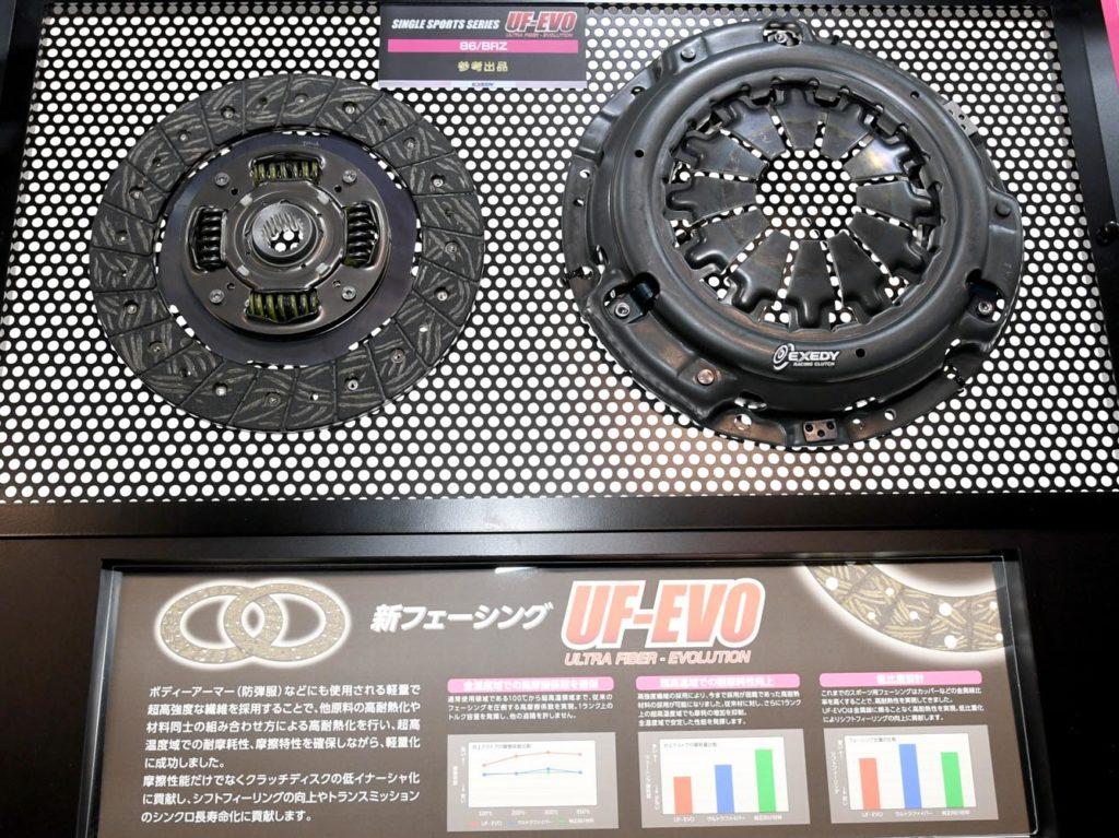 UF-EVO clutch discs