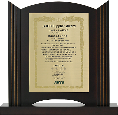 JATCO Supplier Award Regional Special Award